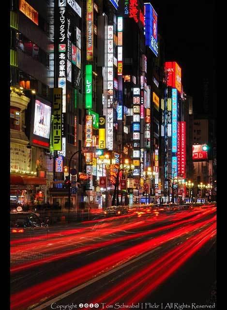 Красивые фото Японии (13)