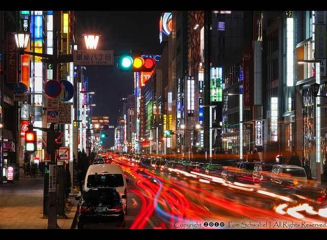 Красивые фото Японии (1)